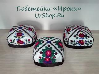 Узбекские женские тюбетейки
