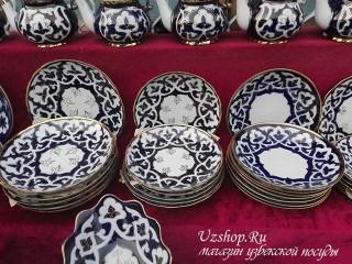Блюдо-ляган из Узбекистана