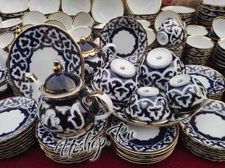Набор посуды узбекской