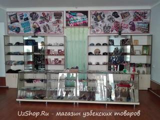 Всевозможные товары в узбекском интернет-магазине