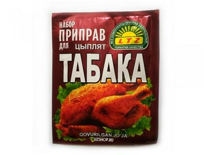 Специи и приправы для цыплят табака