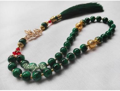 Зелёные перекидные чётки с именем Аллаха
