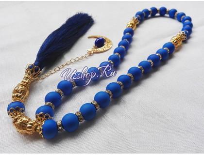 Подарочные синие чётки с полумесяцем